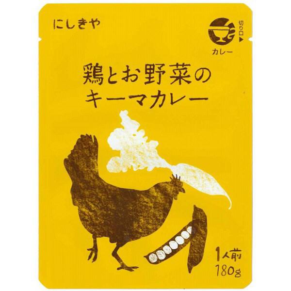 にしきや 鶏とお野菜のキーマカレー