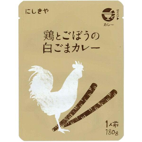 にしきや 鶏とごぼうの白ごまカレー