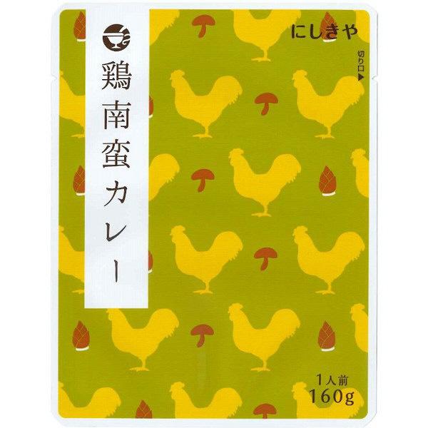 にしきや 鶏南蛮カレー