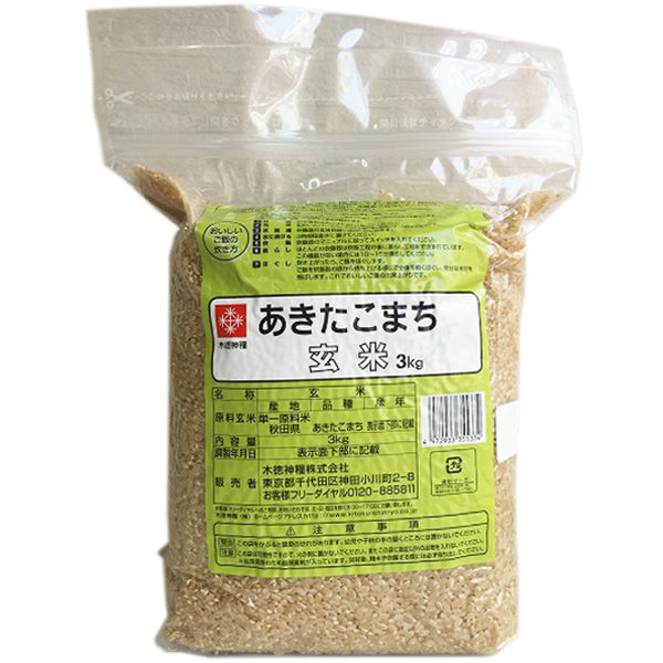 【玄米】木徳神糧あきたこまち 3kg