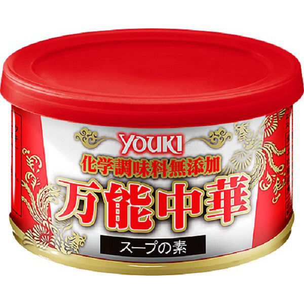 化学調味料無添加万能中華スープの素