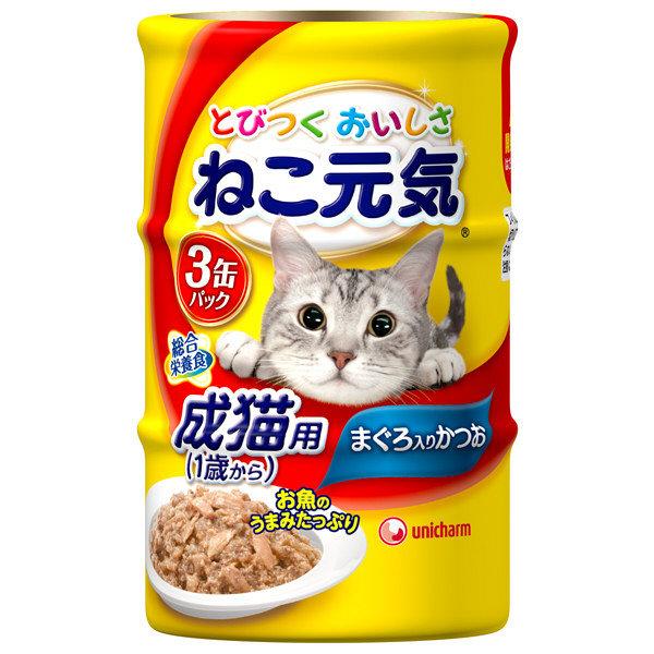 ねこ元気 成猫用1歳から 70g×3缶