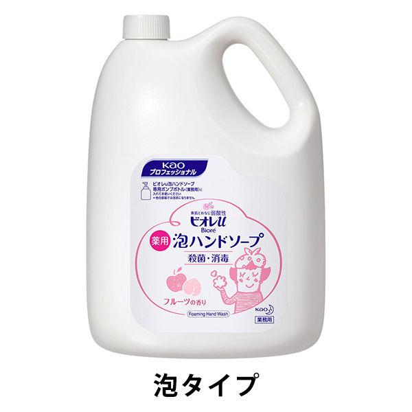 ビオレu 泡ハンドソープフルーツ 4L