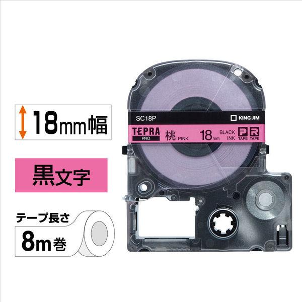 PROテープ18mmパステルピンク黒文字