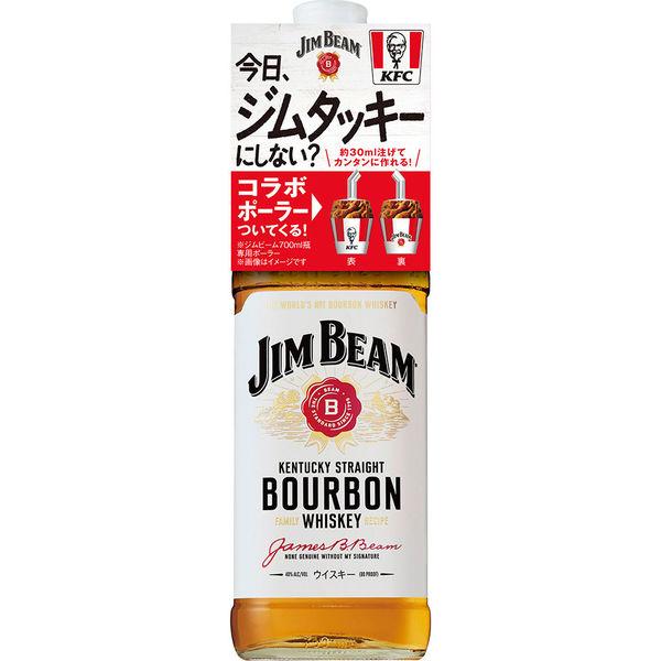 バーボンウイスキー ジムビーム