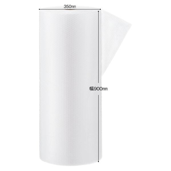 ライトプチ35 900x42m (直送品)