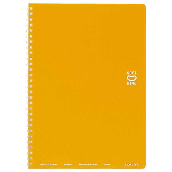 ソフトリングノート セミB5 オレンジ