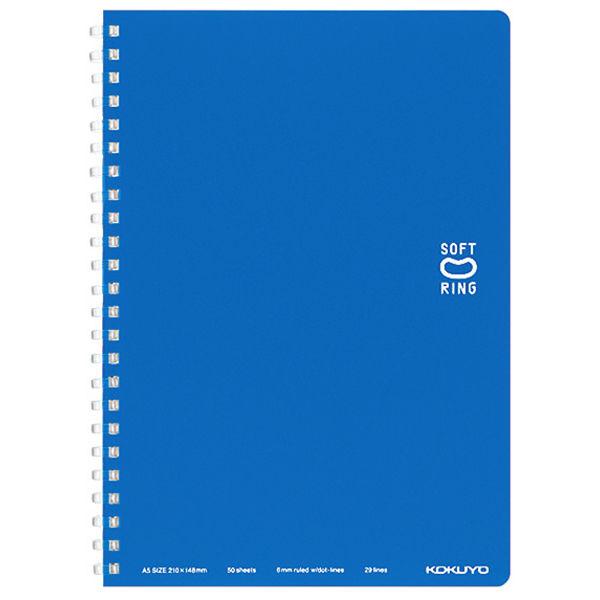 ソフトリングノート A5 ブルー