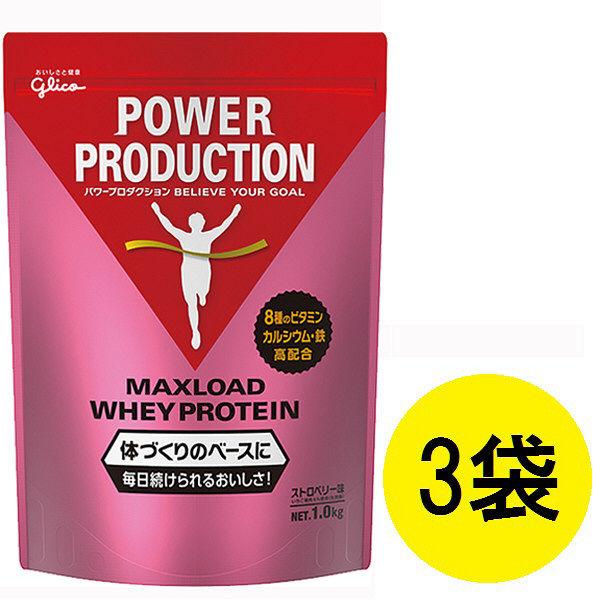 MAXLOADプロテイン苺味1kg 3袋