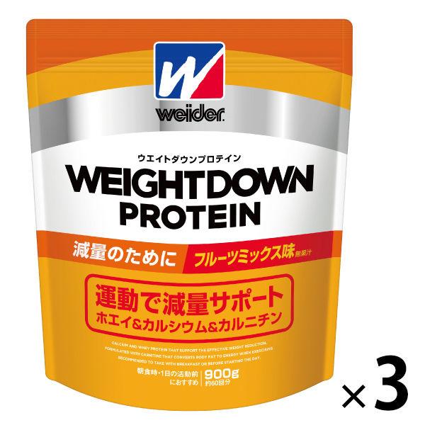 ウイダーウエイトダウンプロテイン 3袋