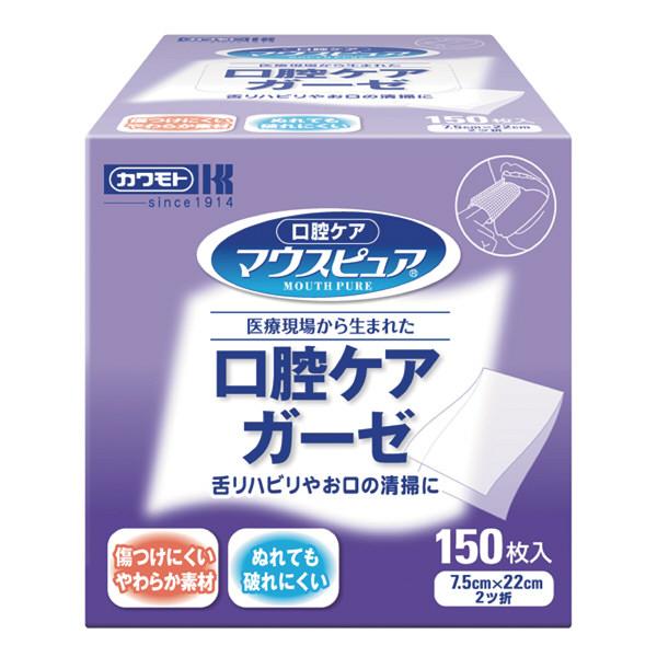口腔ケアガーゼ 1個(150枚入)