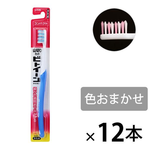 ビトイーン歯ブラシコンパクトかため12本