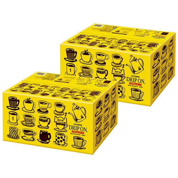 ドリップオンマイルドセレクション 2箱
