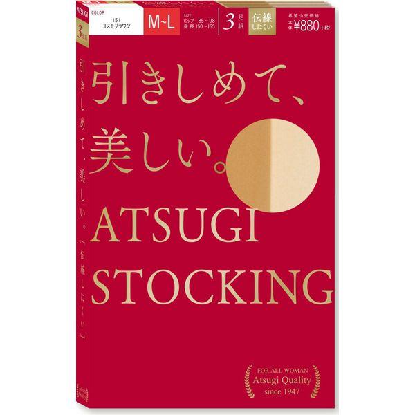 アツギ 引きしめ M-L 3足×2
