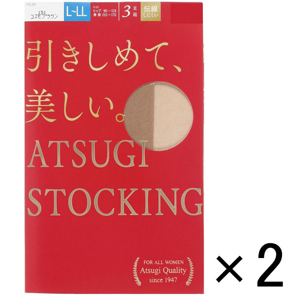 ATSUGI引しめ3足×2L-LLアツギ