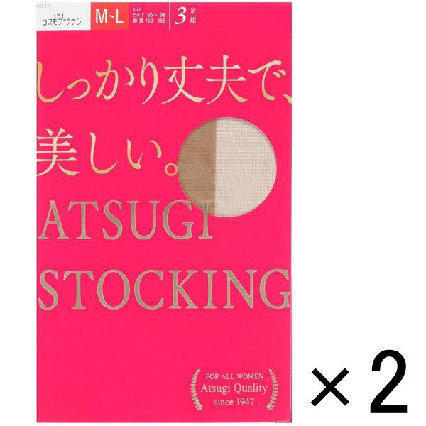 アツギ しっかり丈夫 M-L 3足×2