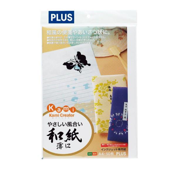 プラス 紙クリエイター 和紙タイプ A4 薄口 IT-321U 45898 1袋(50枚入)