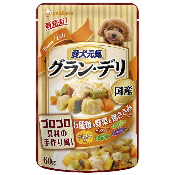 グランデリ 成犬 鶏ささみかぼちゃ60g