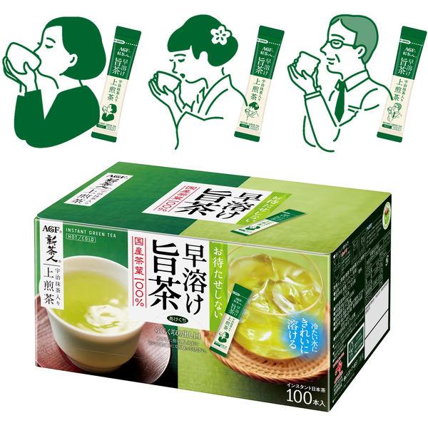 新茶人スティック宇治抹茶入煎茶100本入
