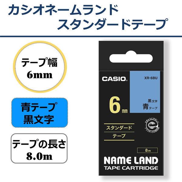 カシオ ネームランドテープ スタンダードテープ 6mm 青テープ(黒文字) 1個 XR-6BU