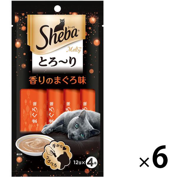 シーバ とろ~りメルティ香りのまぐろ6袋