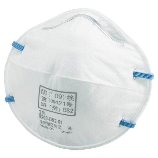 防塵マスク 8205 DS2 100枚