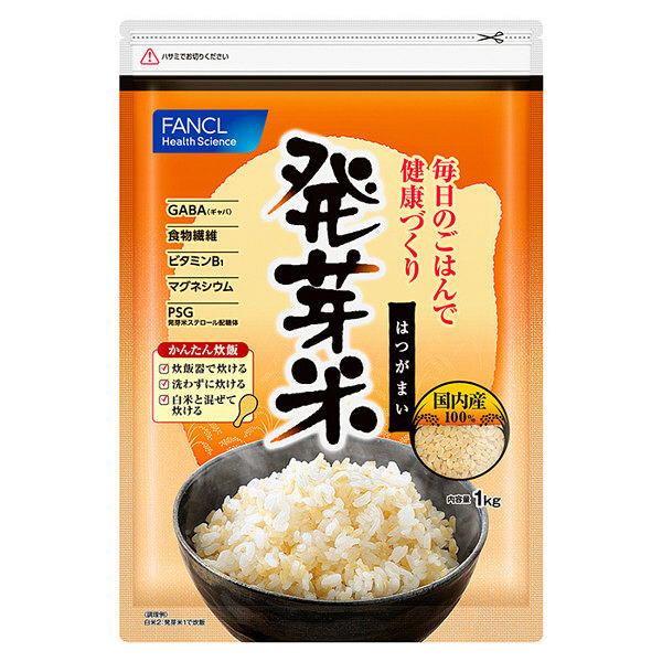 ファンケル 発芽米 1kg