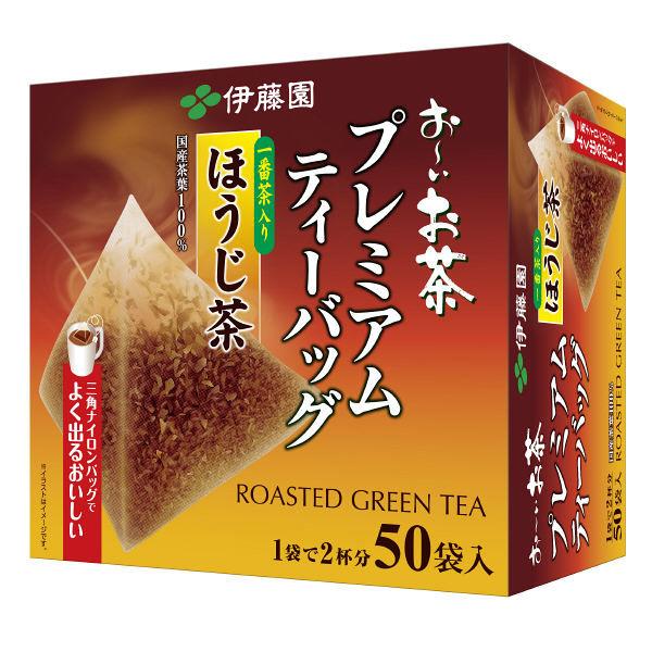 プレミアムTB一番茶入りほうじ茶