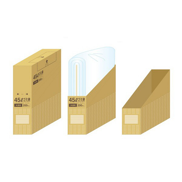 BOXファイルになるゴミ袋45L200枚