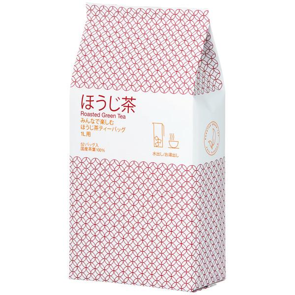 ほうじ茶ティーバッグ1L用(52バッグ)