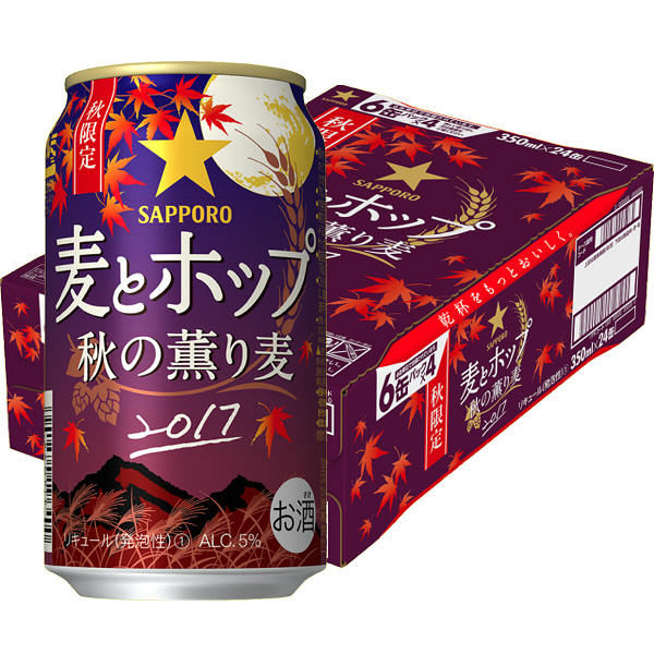 麦とホップ 秋の薫り麦 350ml24缶