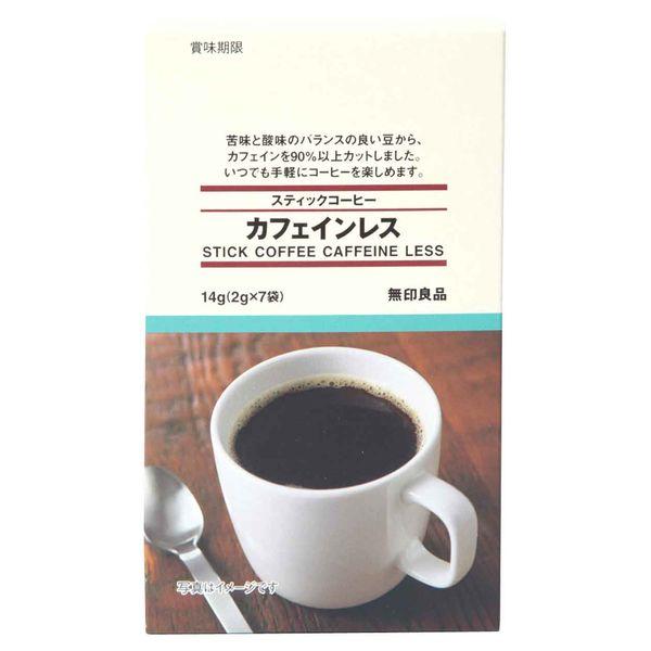 スティックコーヒー カフェインレス