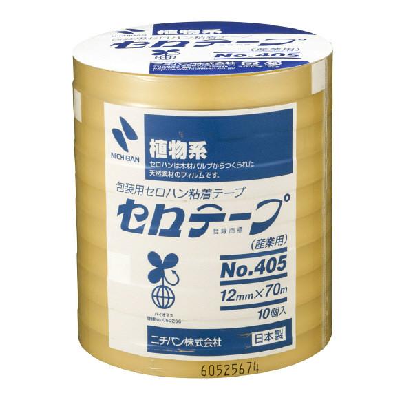 セロテープR 大巻 NO.405 12mmx70m 405-12X70(直送品)