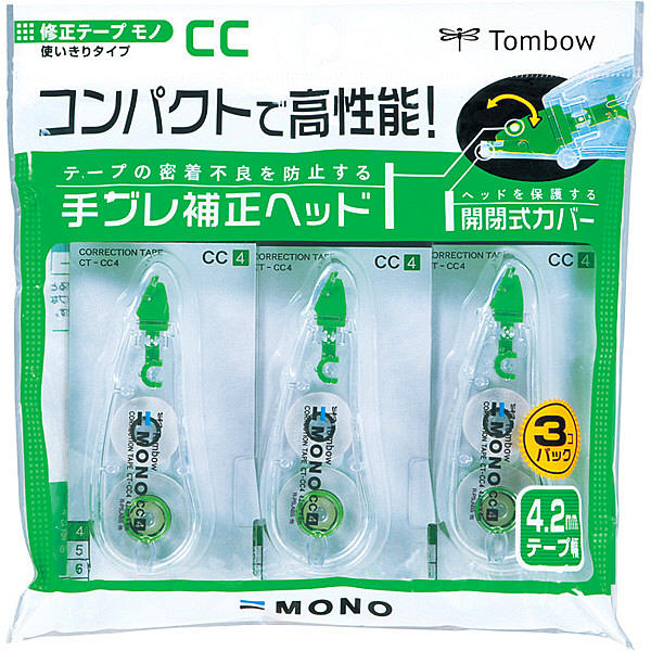 トンボ鉛筆【MONO】修正テープ 使いきりタイプ モノCC4 4.2mm×6m KCB-325 3個入×2パック (直送品)