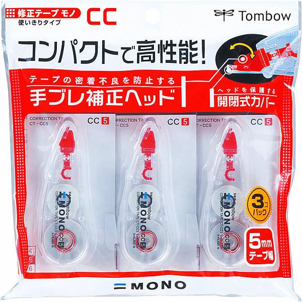 トンボ鉛筆【MONO】修正テープ 使いきりタイプ モノCC5 5mm×6m KCB-326 3個入×2パック (直送品)