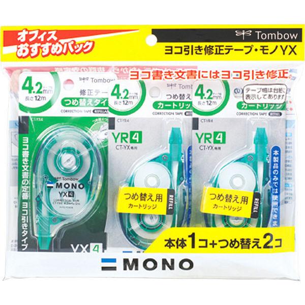 トンボ鉛筆【MONO】修正テープ モノYX4 YR4 4.2mm×12m KCC-341K 2セット (直送品)