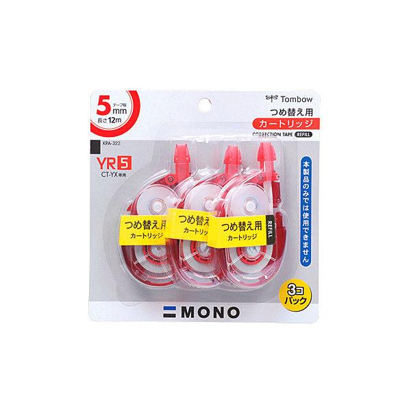 トンボ鉛筆【MONO】修正テープカートリッジ モノYX用 YR5 5mm×12m KPA-322 3個入×2パック (直送品)
