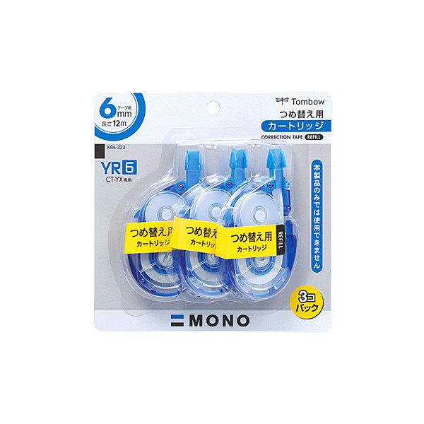 トンボ鉛筆【MONO】修正テープカートリッジ モノYX用 YR6 6mm×12m KPA-323 3個入×2パック (直送品)