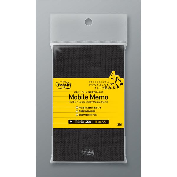 スリーエム ポスト・イット 強粘着モバイルメモ Mサイズ 罫線 SSM-M01 ホワイト 縦125×横74mm 2冊 (直送品)
