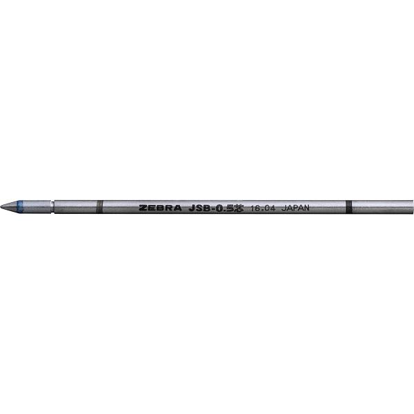 サラサ替芯 フォルティアスタイラス・シャーボXシリーズ用 0.5mm ブルーブラック RJSB5-FB 7本 ゼブラ (直送品)