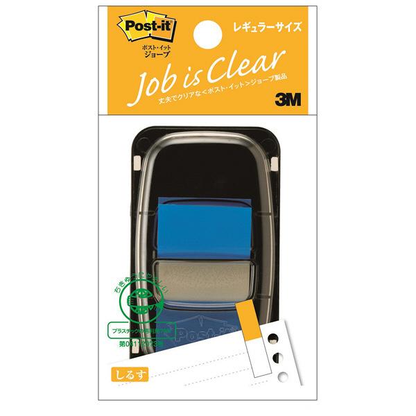 スリーエム ポスト・イット ジョーブ レギュラーサイズ 44×25mm ブルー 680-2 4個 (直送品)