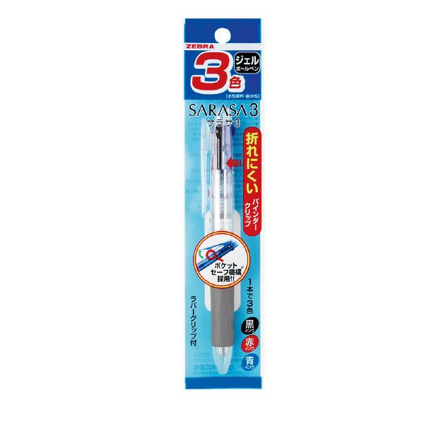 サラサ3色ボールペン透明 3本(直送品)