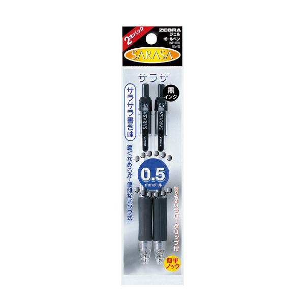ゼブラ サラサ 0.5mm 黒軸 黒インク P-JJ3-BK2 10本 (直送品)