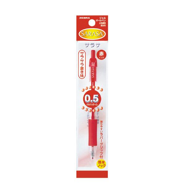 ゼブラ サラサ 0.5mm 赤軸 赤インク P-JJ3-R 10本 (直送品)