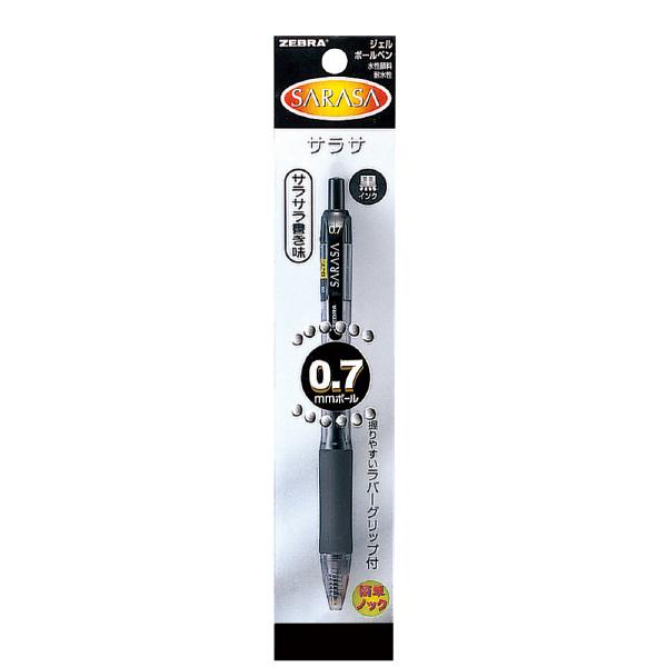 ゼブラ ジェルインク(水性) ノック式 サラサ 0.7mm 黒 P-JJB3-BK 1セット(10本入り) (直送品)