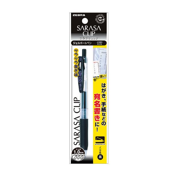 ゼブラ サラサクリップ 1.0mm 黒 宛名書き用 P-JJE15-A1-BK 10本 (直送品)