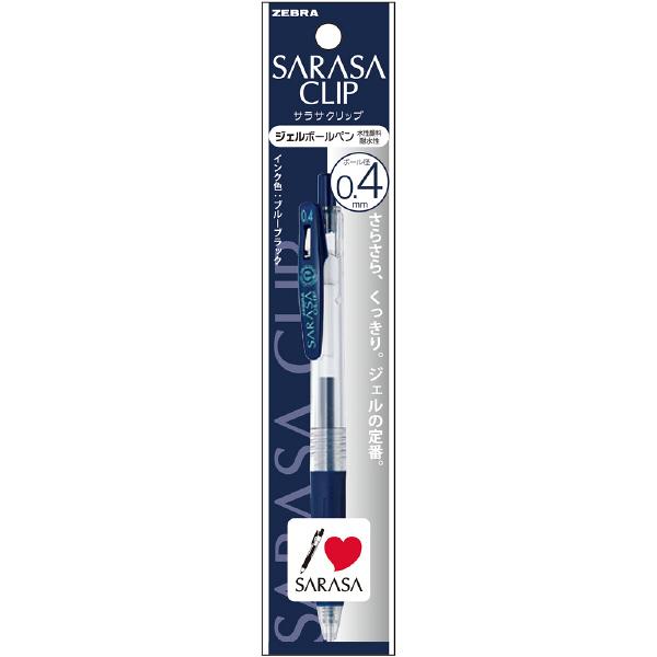 ゼブラ サラサクリップ 0.4mm ブルーブラック P-JJS15-FB 10本 (直送品)