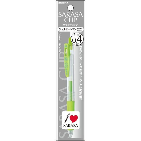 ゼブラ サラサクリップ 0.4mm ライトグリーン P-JJS15-LG 10本 (直送品)
