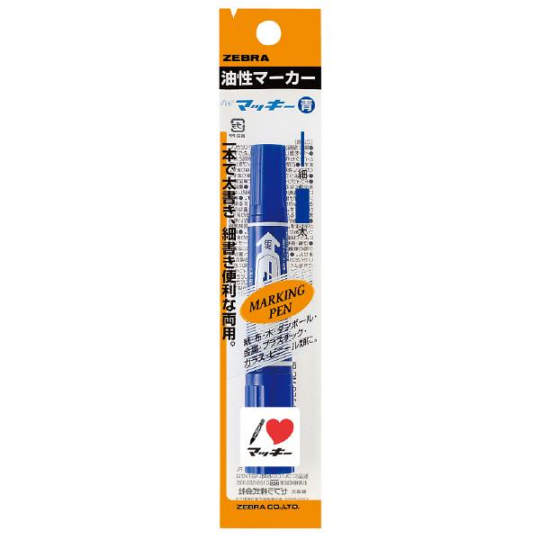 ハイマッキー 太字/細字 青 油性ペン P-MO-150-MC-BL 7本 ゼブラ (直送品)