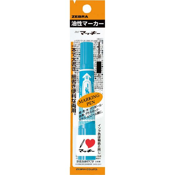 ハイマッキー 太字/細字 ライトブルー 油性ペン P-MO-150-MC-LB 7本 ゼブラ (直送品)